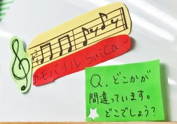 20160514-ペンスタ (11)
