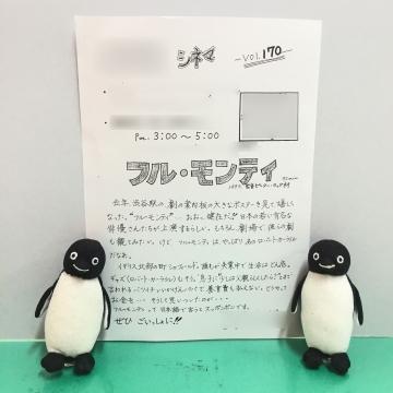 20160522-映画会 (6)-加工