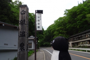 20160521-武尊山 (1)