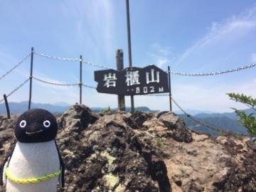 20160618-岩櫃山 (2)