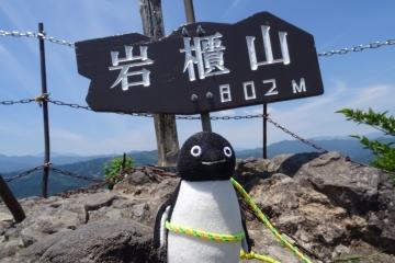 201606-岩櫃山 (5)