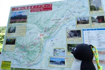 201606-岩櫃山 (10)