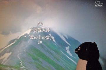 20160718-白馬岳 (29)-加工