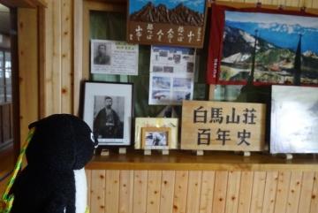 20160718-白馬岳 (23)