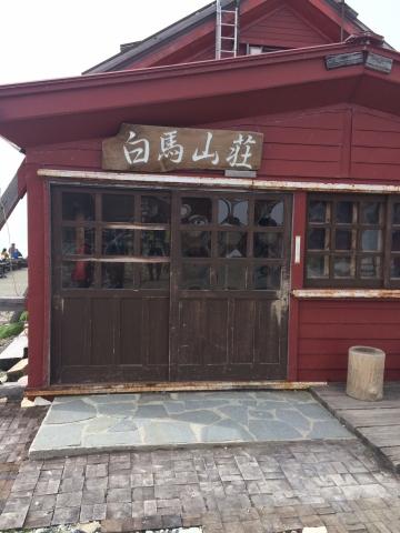 20160718-白馬岳 (27)