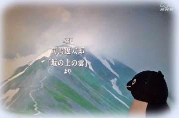 20160718-白馬岳 (29)-加工2