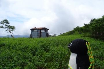 20160723-白根山 (23)