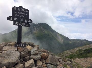 20160723-白根山 (40)