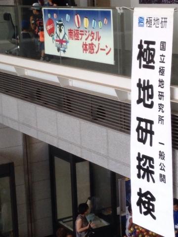 20160808-ひなっちさんより (4)