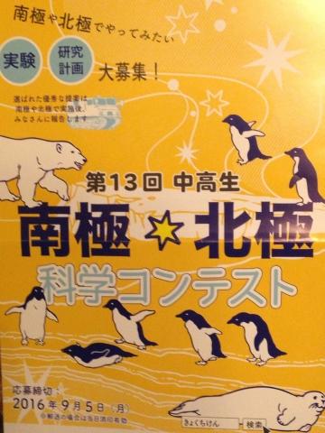 20160808-ひなっちさんより (3)