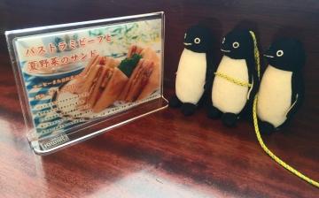 20160827-イノダ (1)-加工