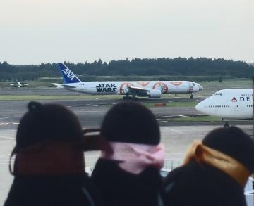 20160917-成田空港 (40)-加工