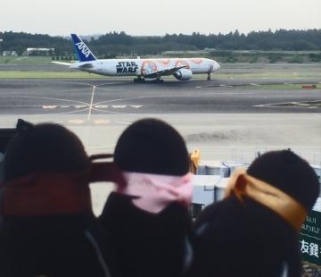 20160917-成田空港 (39)-加工