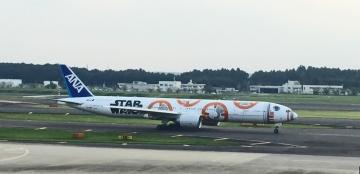 20160917-成田空港 (36)-加工