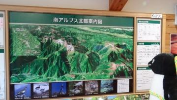20160820-北岳 (4)
