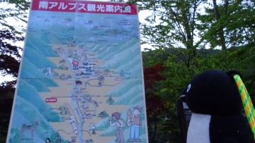 20160820-北岳 (3)