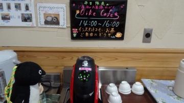 20160820-北岳 (26)