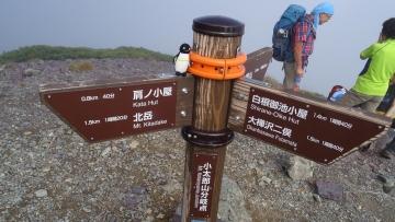 20160820-北岳 (40)