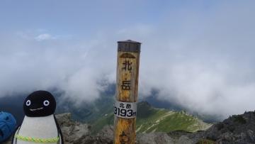 20160820-北岳 (53)