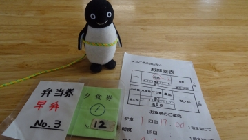 20160820-北岳 (62)