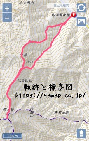 20160820-北岳 (89)-加工