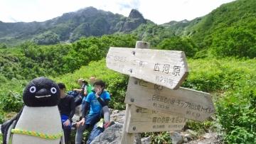20160820-北岳 (84)-加工