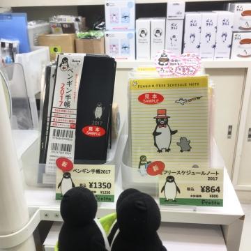 20161015-ペンスタ (1)