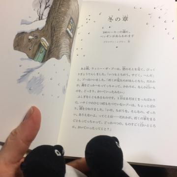 20161107-ペンギンさん (4)
