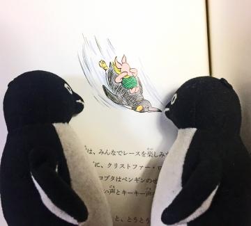20161107-ペンギンさん (6)-加工