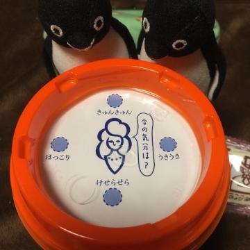 20161108-コメダ珈琲店 (4)