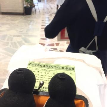 20161110-さかざきちはるさんサイン会 (2)