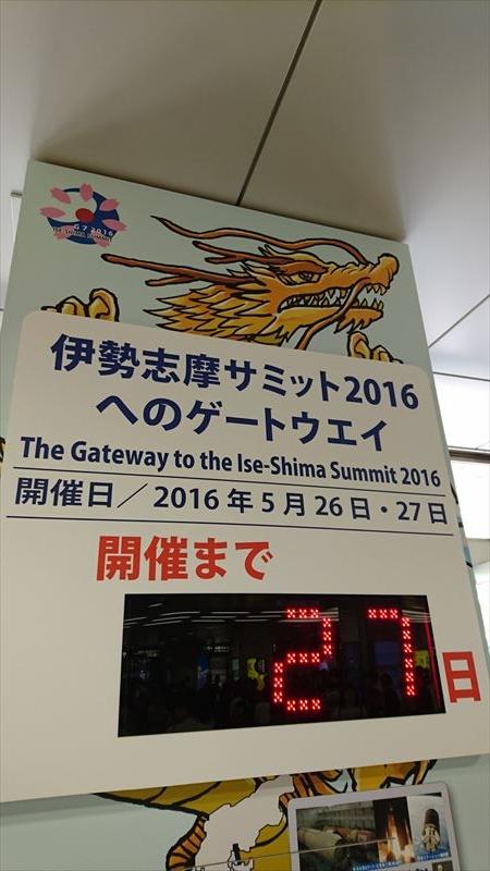 20160501009_R.jpg