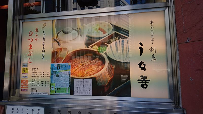 20160501013_R.jpg