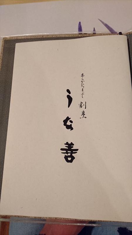20160501017_R.jpg