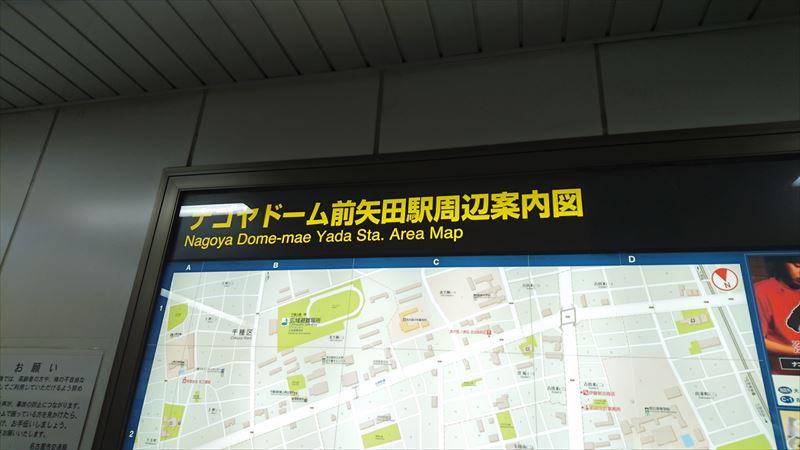 20160503015_R.jpg