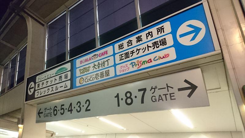 20160503022_R.jpg
