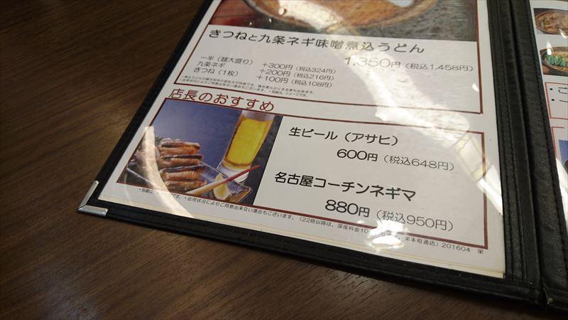 20160505009_R.jpg