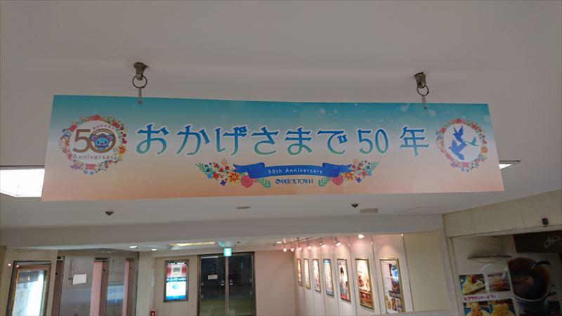 20160505035_R.jpg