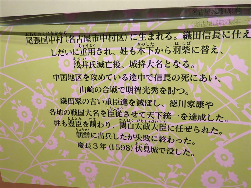20160509018_R.jpg