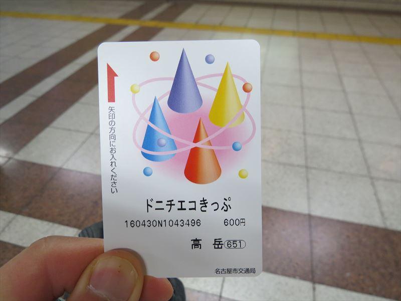20160511037_R.jpg