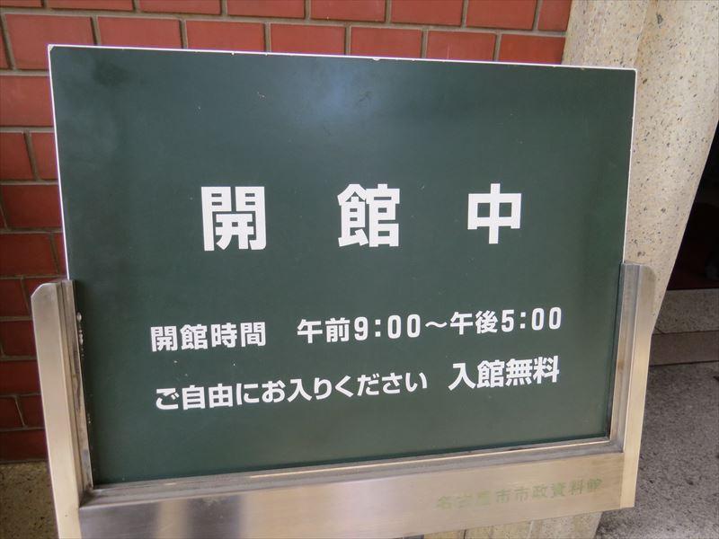 20160513033_R.jpg