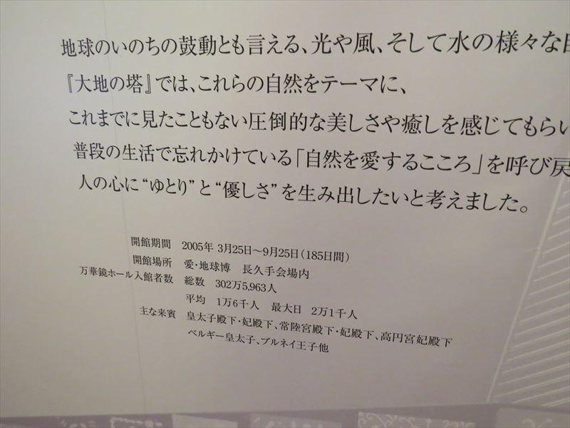 20160513050_R.jpg