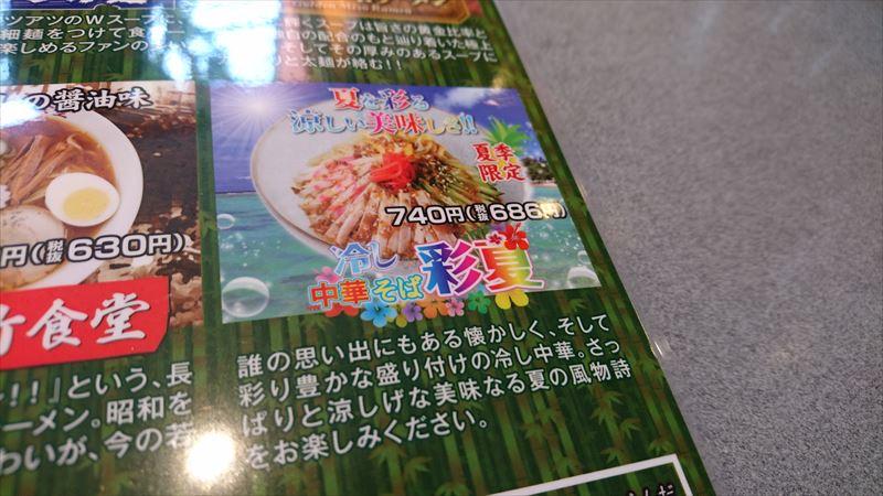 20160818003_R.jpg