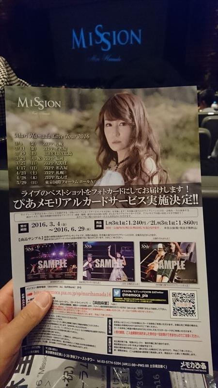20160825016_R.jpg
