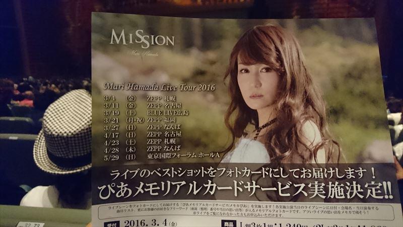 20160825017_R.jpg