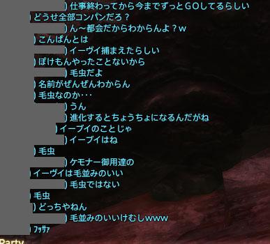 2016072102_2.jpg