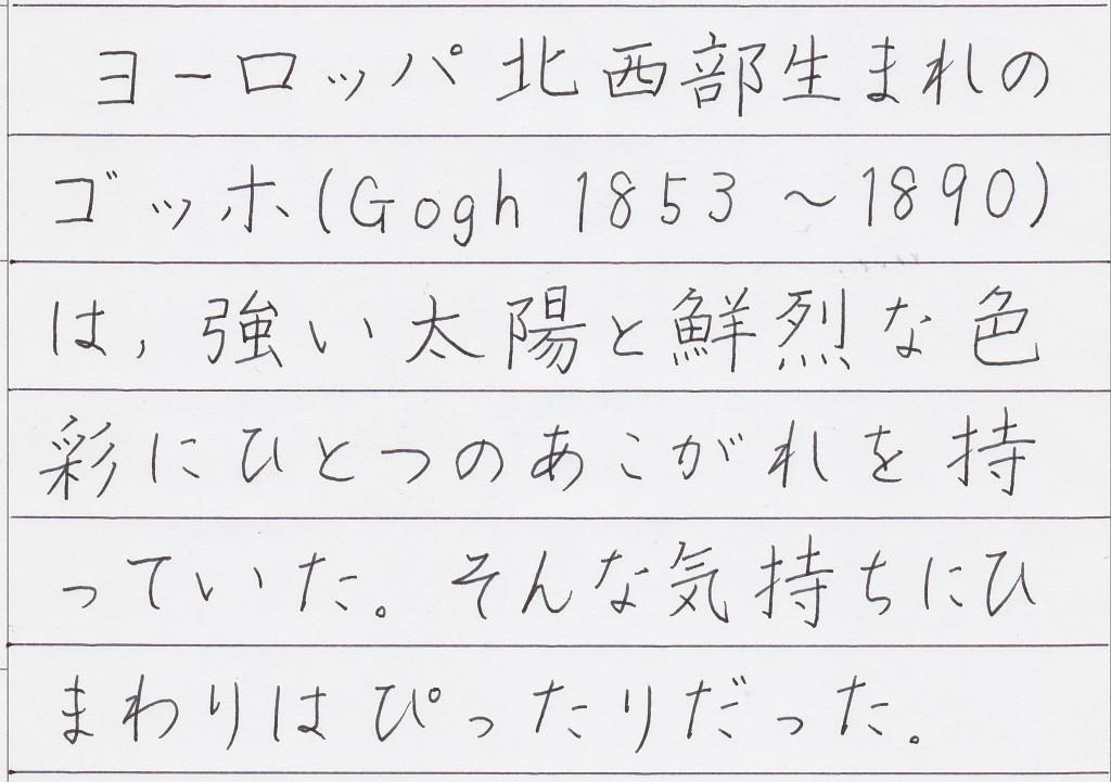 森_20160508_ヨコ書き