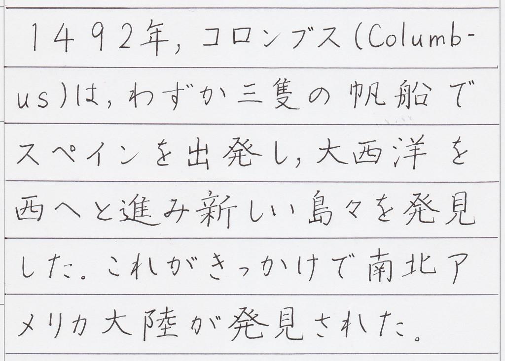 森_20160814_ヨコ書き