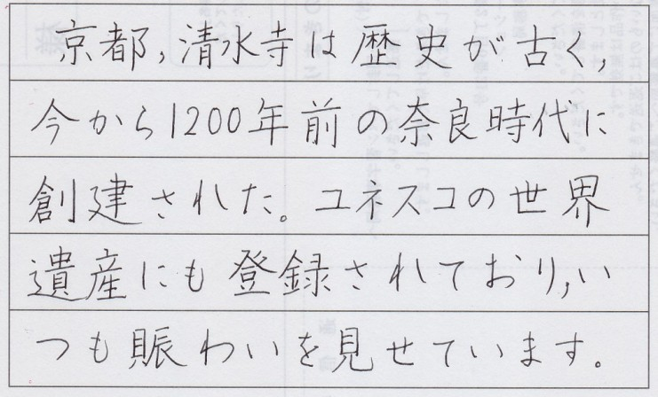 Π_20161006_添削