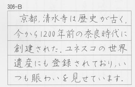 306_B.jpg
